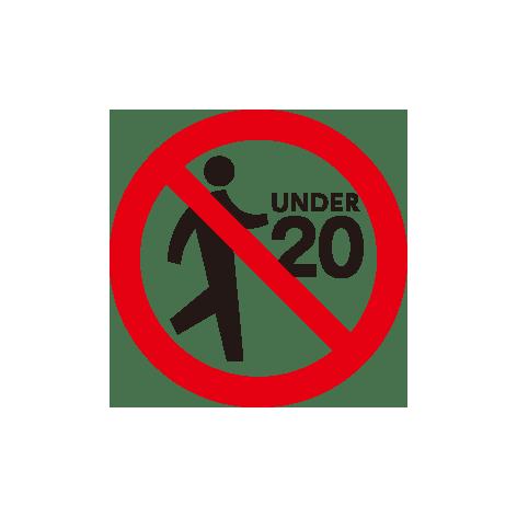 20歳未満の方は喫煙エリアへ立入禁止