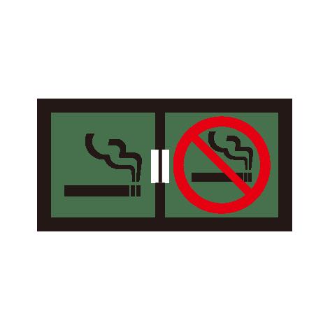 屋内での喫煙には喫煙室の設置が必要